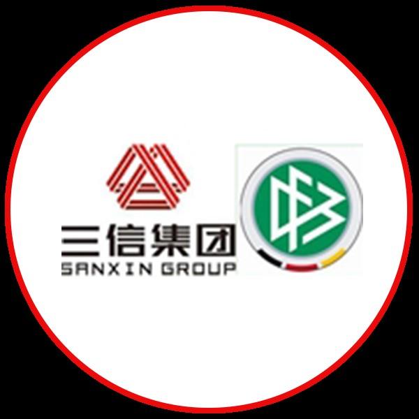 福建省三信集团